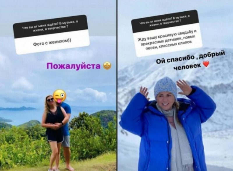 Предпочла одиночество: Анна Семенович рассталась со своим мужчиной