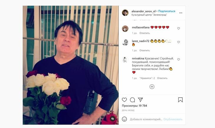 «Стал невероятным красавцем»: похудевший и помолодевший Александр Серов приятно удивил поклонниц своим преображение
