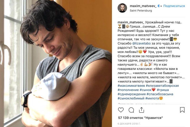 «Браво!». Елизавета Боярская впервые, после рождения младшего сына, вышла с ним в свет